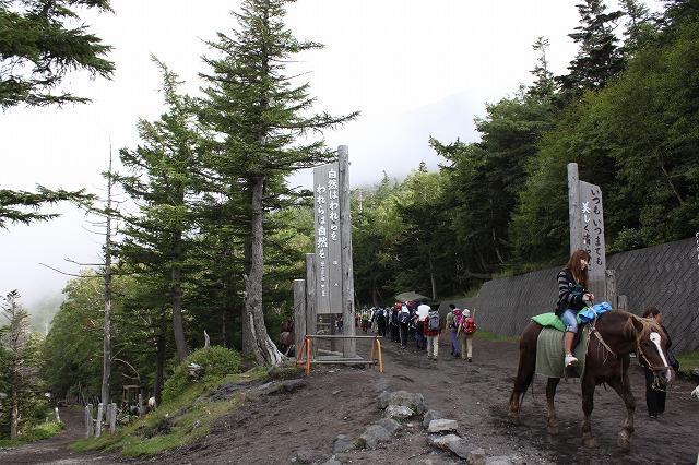 そうだ、富士山を登ろう-登山道入口