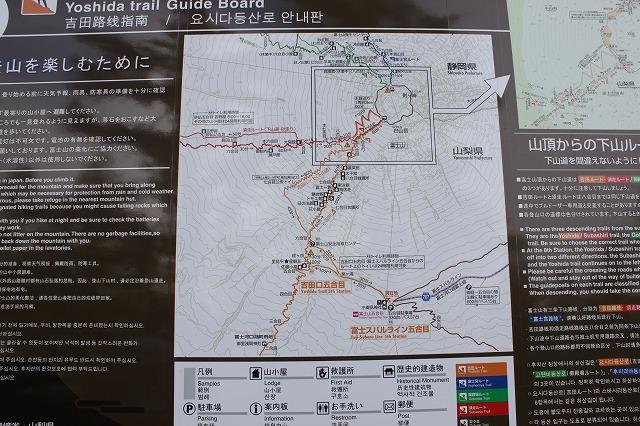 そうだ、富士山を登ろう-全体の地図