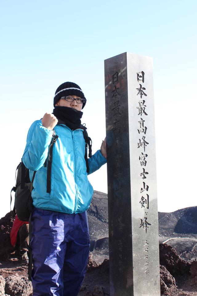 そうだ、富士山を登ろう-パシャパシャ