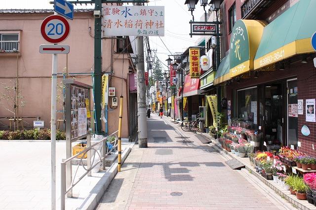 板橋、「駄菓子屋ゲーム博物館」の通り道