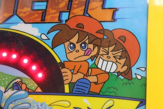 板橋、「駄菓子屋ゲーム博物館」のおもしろキャラクター
