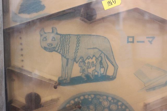 板橋、「駄菓子屋ゲーム博物館」のこれはひどいローマ