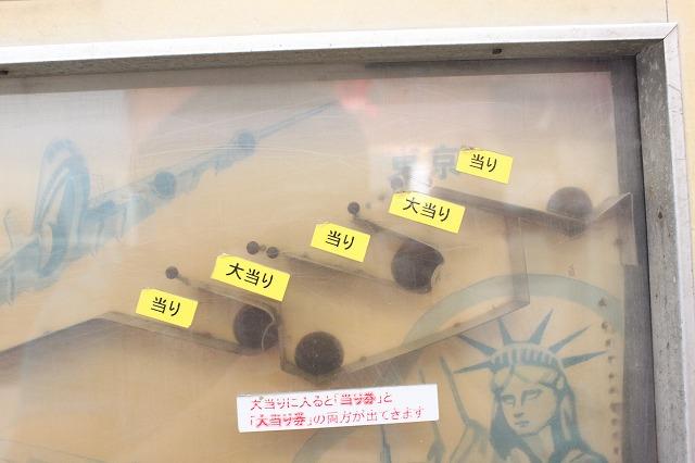板橋、「駄菓子屋ゲーム博物館」のあたりおおすぎ