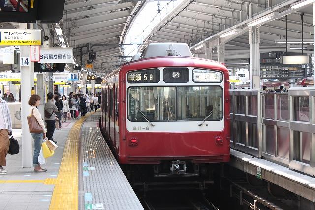 三浦海岸、「XJAPAN hideのお墓参り」赤い電車