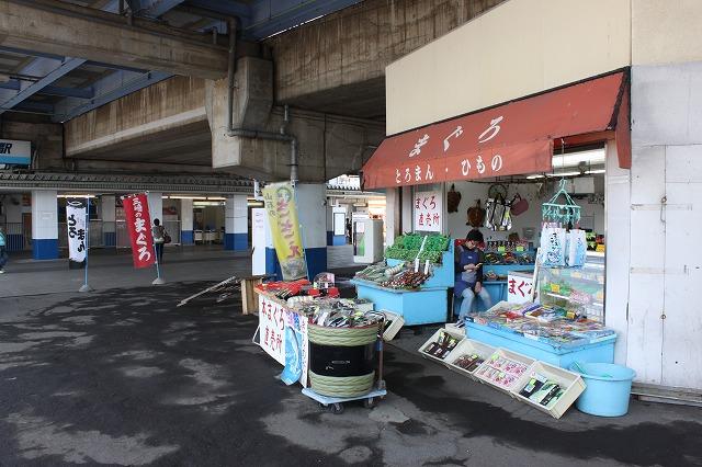 三浦海岸、「XJAPAN hideのお墓参り」土産屋