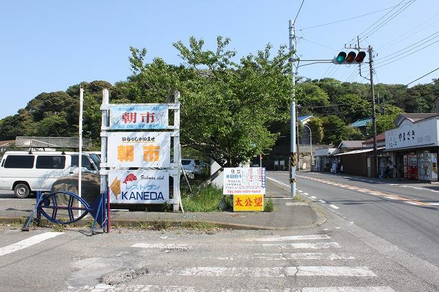 三浦海岸、「XJAPAN hideのお墓参り」kaneda
