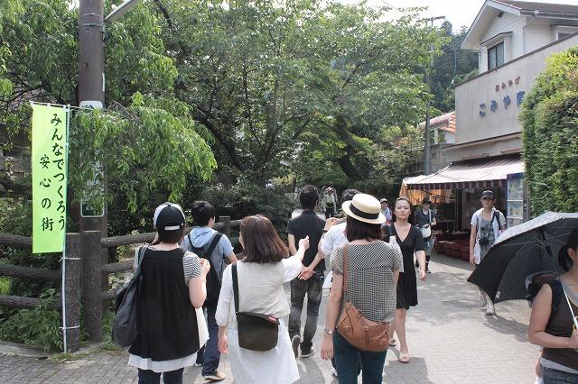 登山者数世界一、「高尾山」の自然研究路6号路を歩いてきた。_0115.jpg