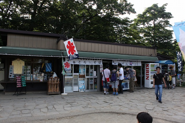 登山者数世界一、「高尾山」の自然研究路6号路を歩いてきた。_0421.jpg
